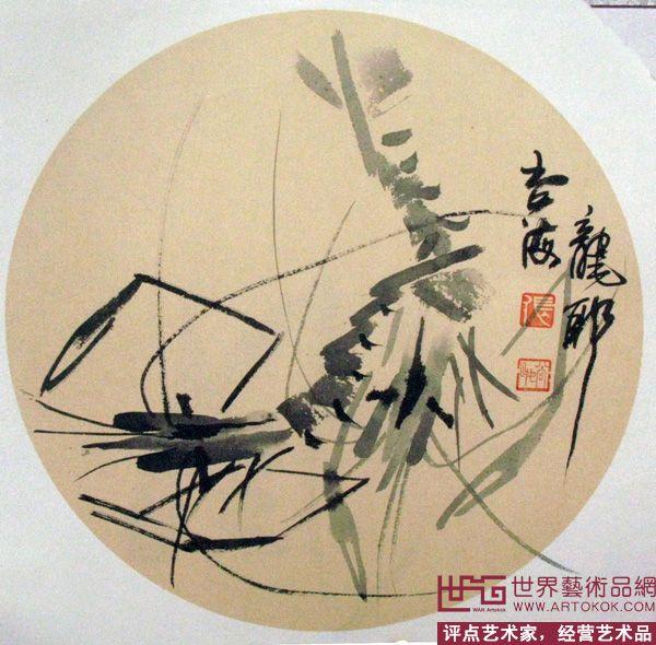 竹子团扇图案黑白手绘